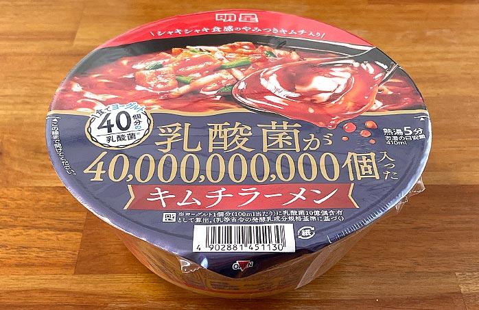 乳酸菌が40,000,000,000個入った キムチラーメン
