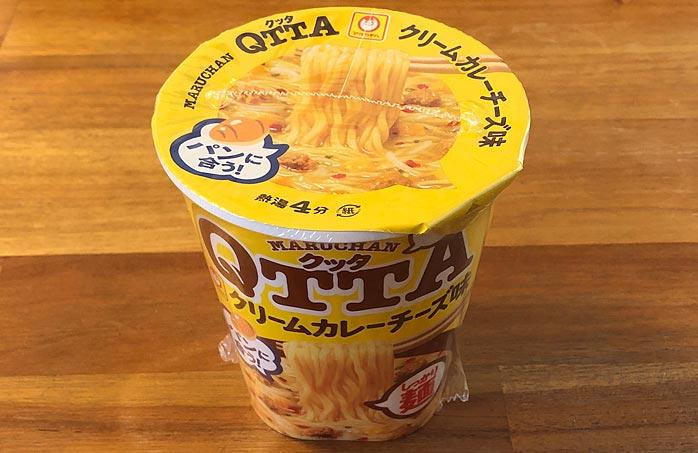 クッタ(QTTA)クリームカレーチーズ味