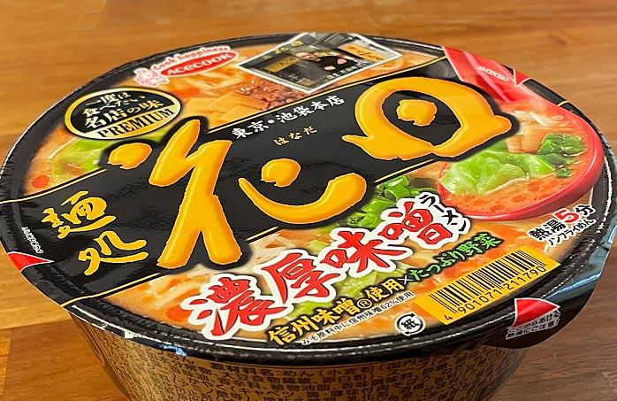 一度は食べたい名店の味PREMIUM 麺処 花田 濃厚味噌ラーメン パッケージ