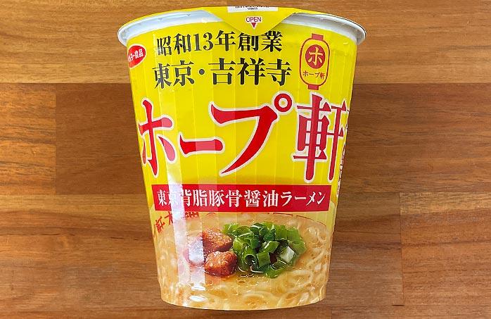 ホープ軒本舗監修 東京背脂豚骨醤油ラーメン パッケージ
