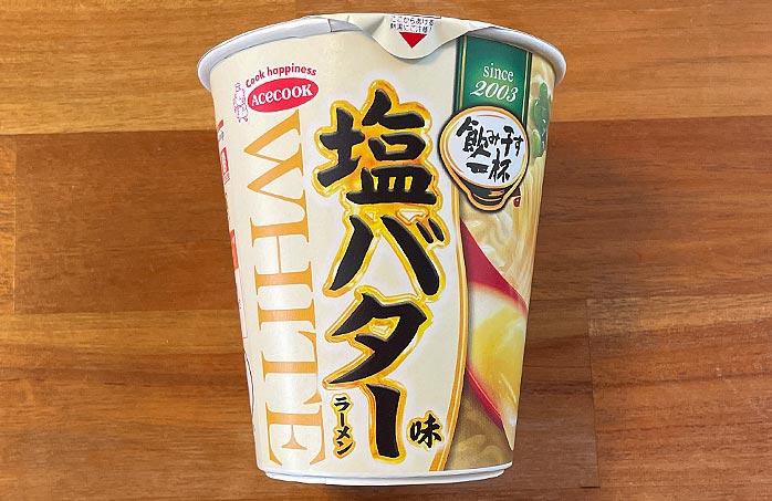 飲み干す一杯 WHITE 塩バター味ラーメン パッケージ