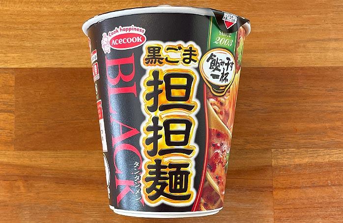 飲み干す一杯 BLACK 黒ごま担担麺 パッケージ