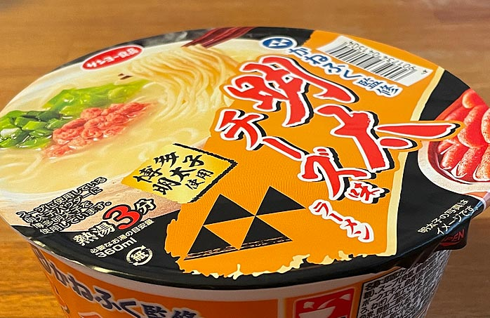 かねふく監修 明太チーズ味 ラーメン パッケージ