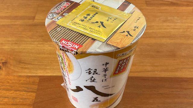 中華そば 銀座八五(はちごう)黄金鶏油塩そば