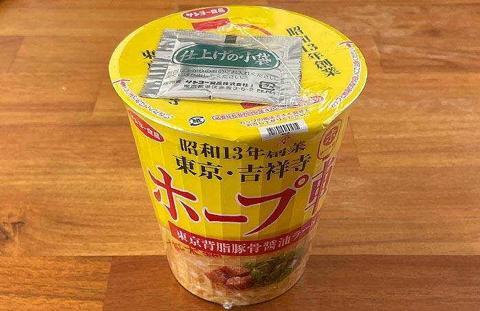 ホープ軒本舗監修 東京背脂豚骨醤油ラーメン
