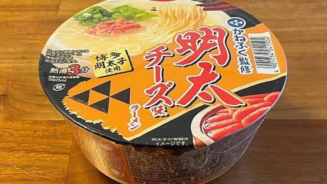 かねふく監修 明太チーズ味 ラーメン