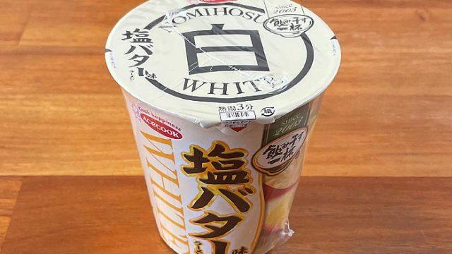 飲み干す一杯 WHITE 塩バター味ラーメン