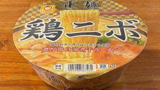 マルちゃん正麺 鶏ニボ
