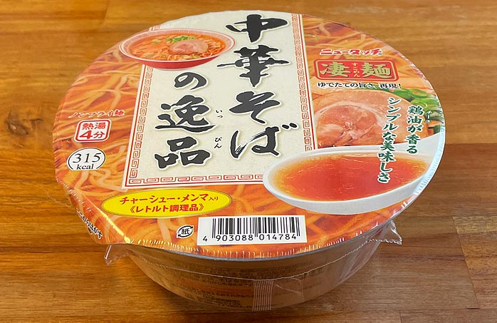 凄麺 中華そばの逸品