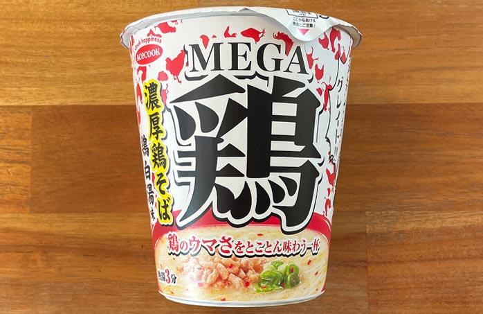 MEGA鶏 濃厚鶏そば パッケージ