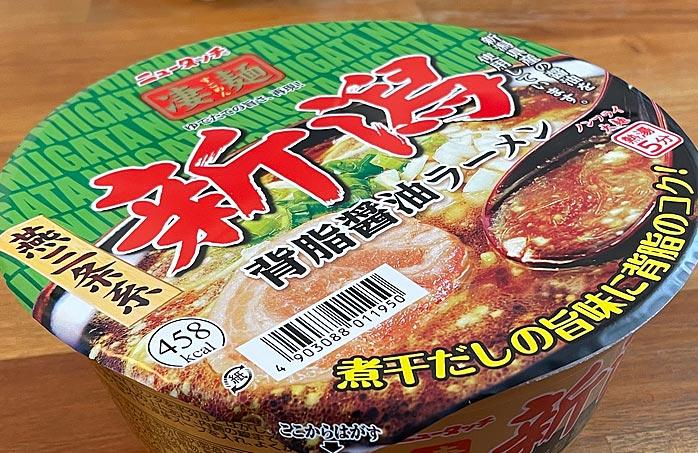 凄麺 新潟背脂醤油ラーメン パッケージ