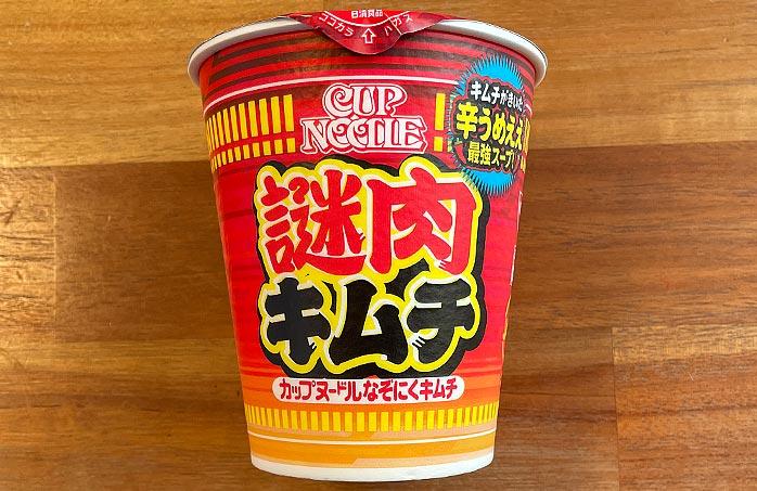 カップヌードル 謎肉キムチ パッケージ