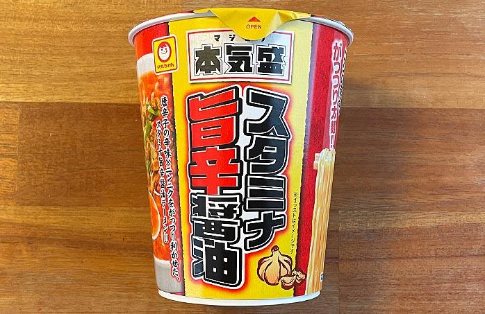 本気盛(マジモリ)スタミナ旨辛醤油 パッケージ