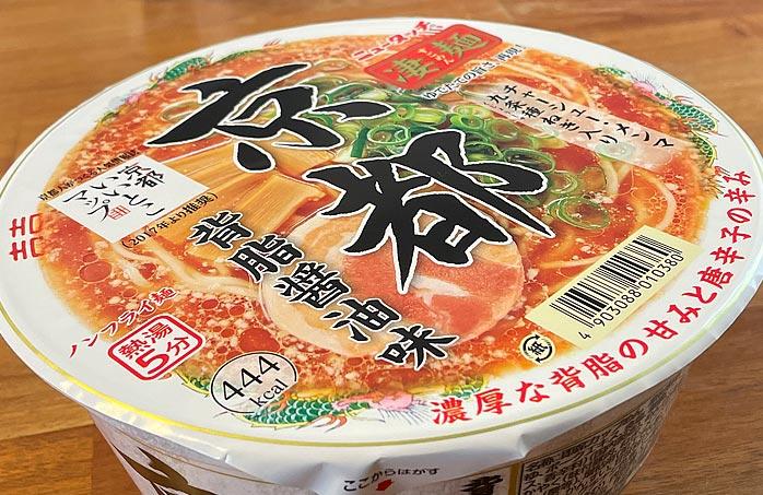 凄麺 京都背脂醤油味 パッケージ