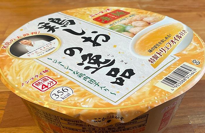 凄麺 鶏しおの逸品 パッケージ