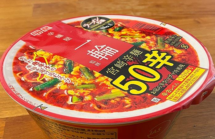 東京タンメントナリ監修 1食分の野菜濃厚タンメン パッケージ