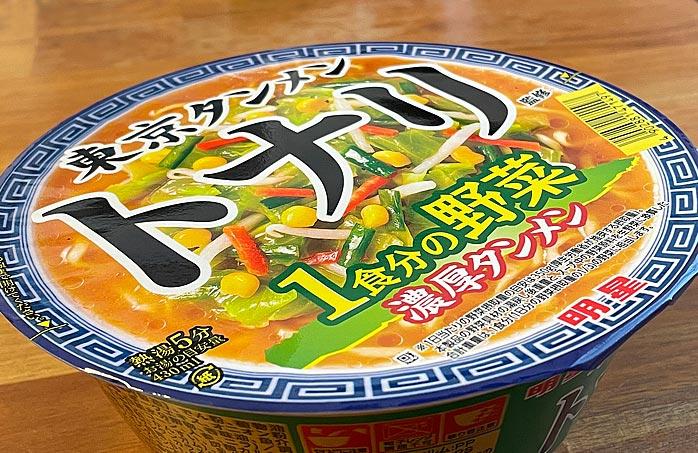 東京タンメン トナリ監修 1食分の野菜 濃厚タンメン パッケージ