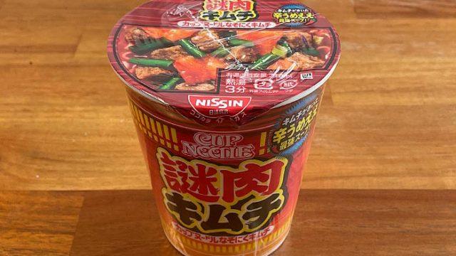 カップヌードル 謎肉キムチ