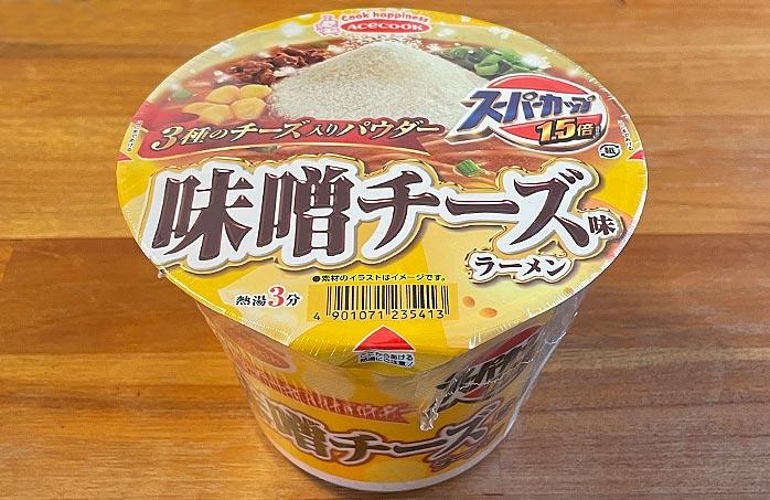スーパーカップ1.5倍 3種のチーズ入り 味噌チーズ味ラーメン