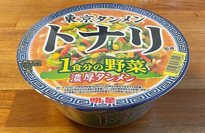 東京タンメン トナリ監修 1食分の野菜 濃厚タンメン