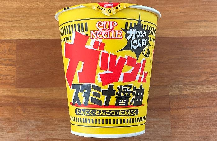 カップヌードル スタミナ醤油 ビッグ パッケージ