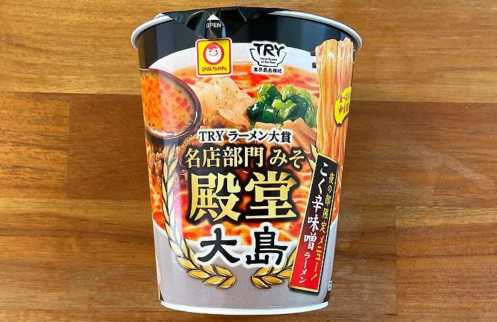 大島 こく辛味噌ラーメン パッケージ