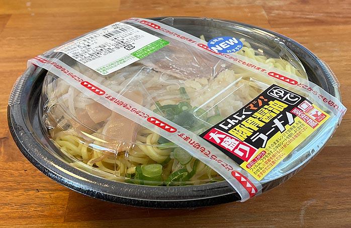 【セイコーマート】にんにくマシ!大盛り豚骨醤油ラーメン パッケージ