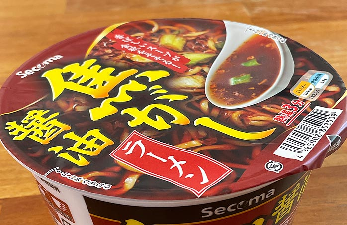 【セイコーマート】焦がし醤油ラーメン パッケージ