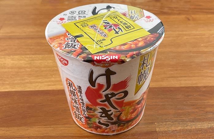 けやき 濃厚札幌味噌飯