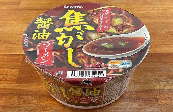 【セイコーマート】焦がし醤油ラーメン