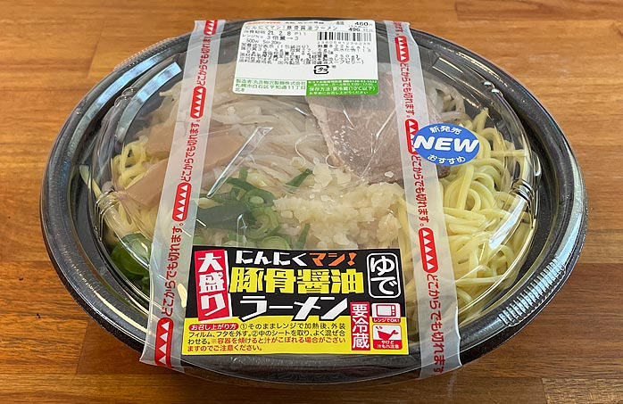 【セイコーマート】にんにくマシ!大盛り豚骨醤油ラーメン