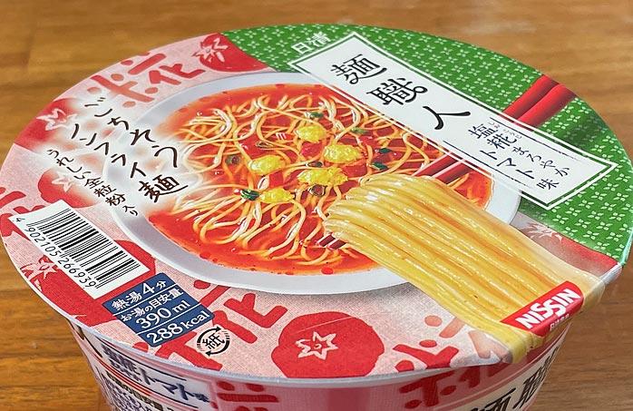 日清麺職人 塩糀まろやかトマト味 パッケージ