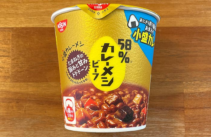日清 58%カレーメシ ビーフ パッケージ