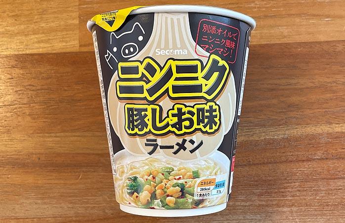 【セイコーマート】ニンニク豚しお味ラーメン パッケージ