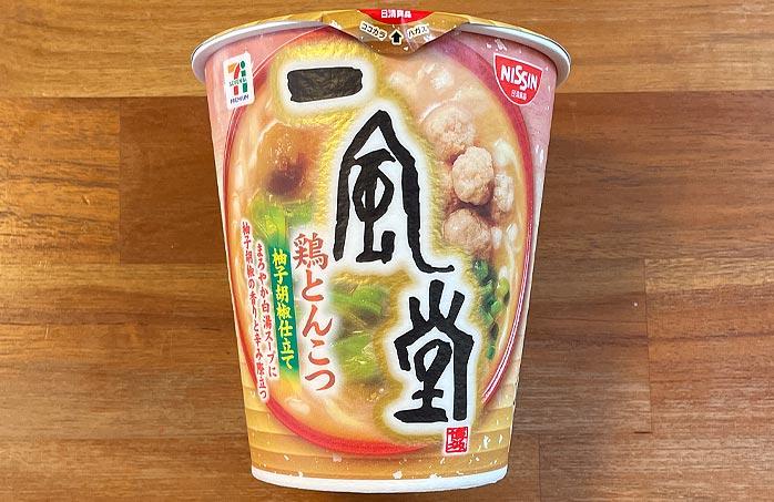 セブンプレミアム 一風堂 鶏とんこつ 柚子胡椒仕立て パッケージ