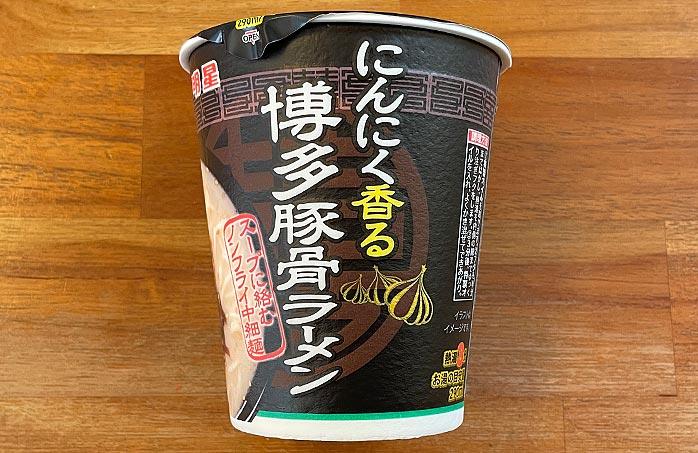 にんにく香る 博多豚骨ラーメン パッケージ