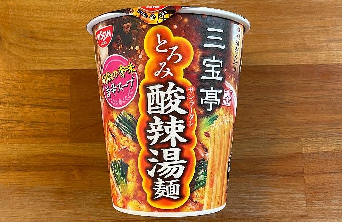 三宝亭東京ラボ 酸辣湯麺 パッケージ