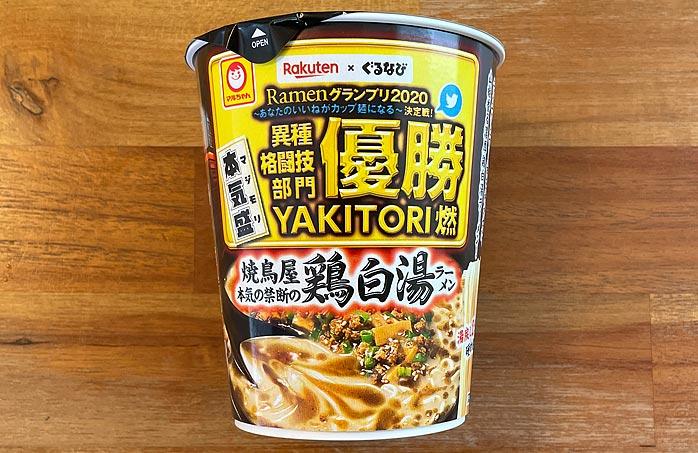 本気盛(マジモリ)焼鳥屋本気の禁断の鶏白湯ラーメン パッケージ