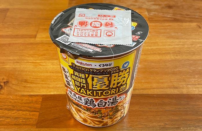 本気盛(マジモリ)焼鳥屋本気の禁断の鶏白湯ラーメン