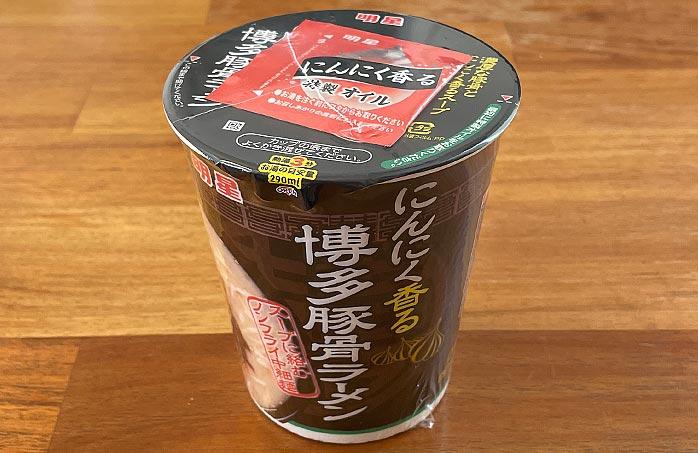 にんにく香る 博多豚骨ラーメン