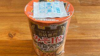拉麺 大公 味噌ラーメン