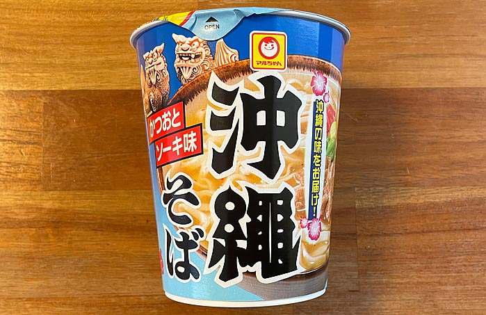 縦型ビッグ 沖縄そば パッケージ