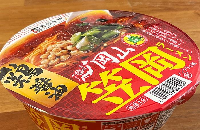 全国麺めぐり 笠岡ラーメン パッケージ