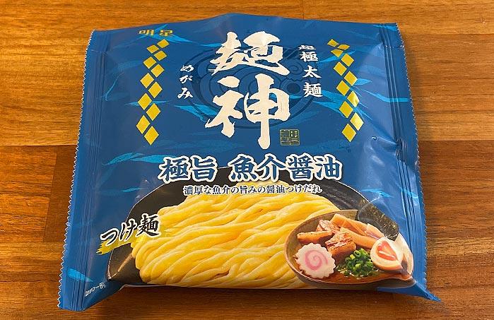 麺神 つけ麺 極旨魚介醤油 パッケージ