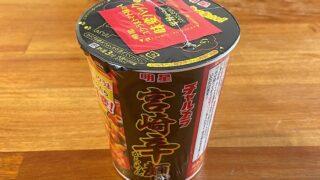 チャルメラカップ 宮崎辛麺