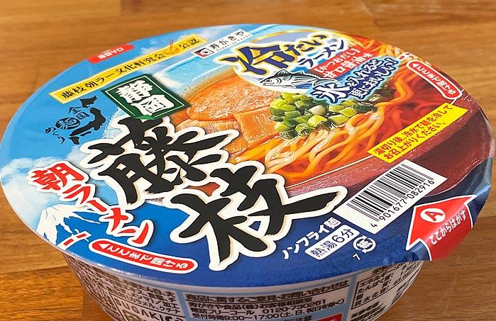 全国麺めぐり 藤枝朝ラーメン 冷たい醤油味 パッケージ