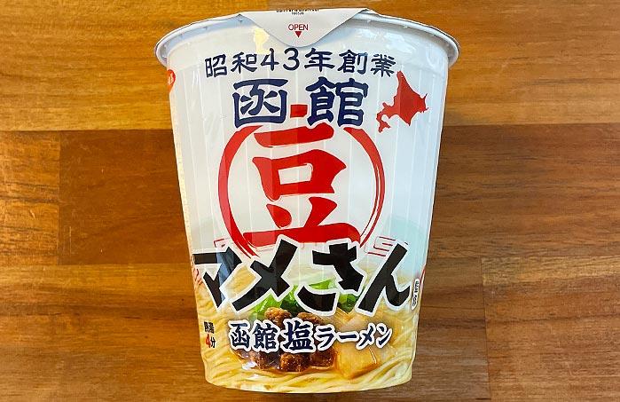 マメさん監修 函館塩ラーメン パッケージ