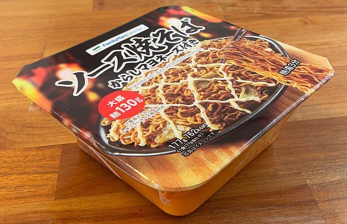 【ファミマ】ソース焼そば からしマヨネーズ付き 大盛 パッケージ