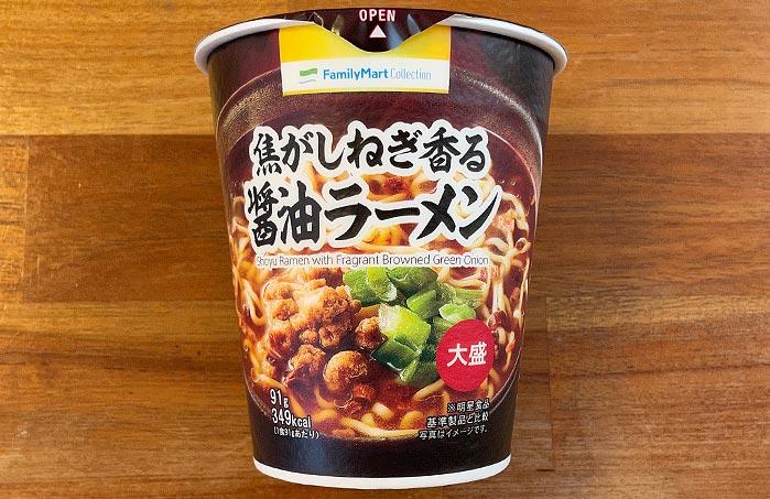 【ファミマ】焦がしねぎ香る醤油ラーメン 大盛 パッケージ