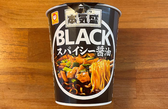 本気盛(マジモリ)BLACKスパイシー醤油 パッケージ